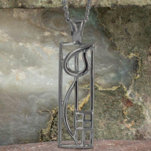 Mackintosh 522 stone 2