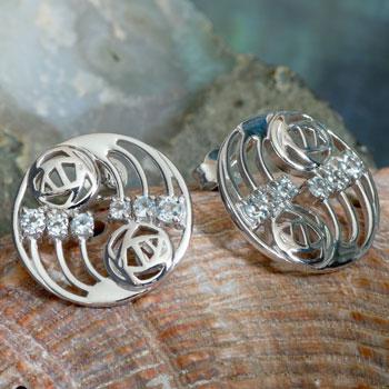 "Cairn 802 Silver Rennie Mackintosh Earrings ""Glasgow"" Set With Aquamarines (12 stones) Tarnish Resistant. British Made. Rennie Mackintosh Jewellery."